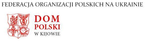 Dom Polski w Kijowie